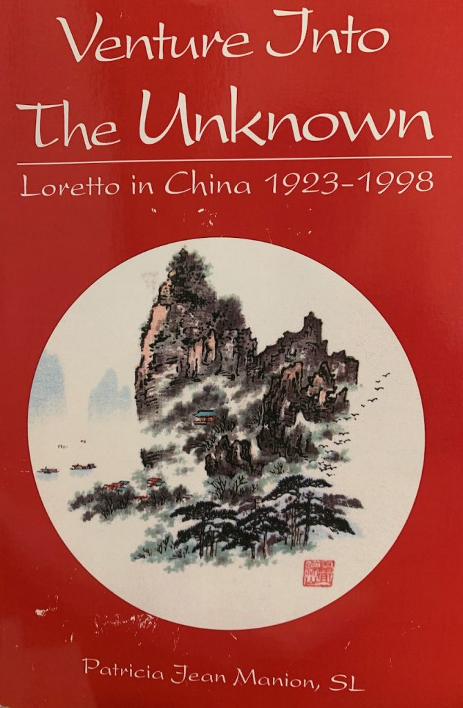 """Book cover reading """"Venture into the Unknown."""""""